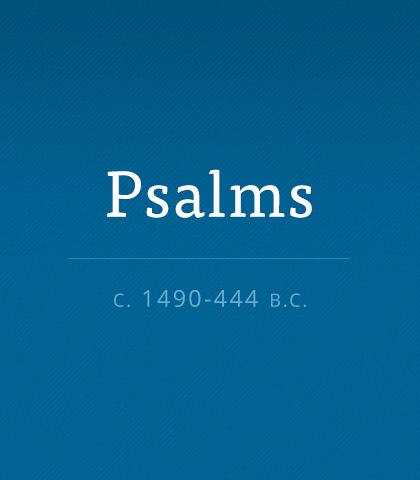 scripture image
