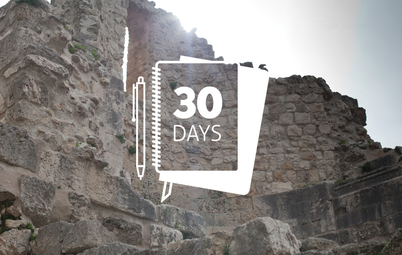 30 Days to Becoming A Person of Influence